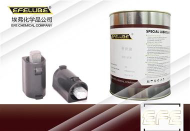 馬桶蓋板緩沖阻尼脂EFE-G12X系列