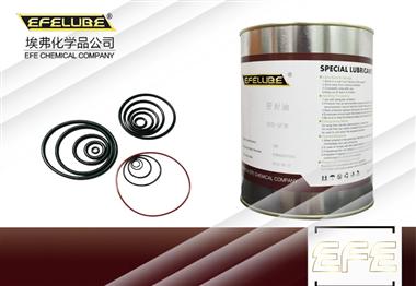 密封硅脂EFE-MT152