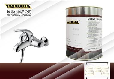 防水密封硅脂EFE-SF23S