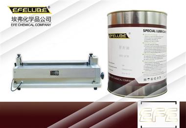 過膠機高溫潤滑脂EFE-HT720