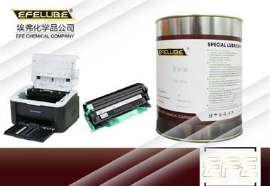 打印機硒鼓齒輪潤滑脂EFE-SF30A