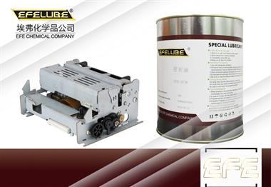 打印機齒輪潤滑脂EFE-PG80