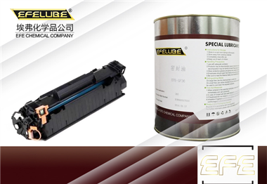定影膜润滑脂EFE-FA500E