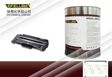 硒鼓专用导电脂EFE-MC266