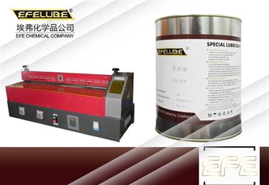 白色高溫潤滑脂EFE-FA552
