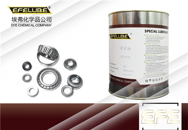 高溫氟硅潤滑脂EFE-FA677