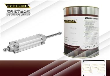 低摩擦氟硅潤滑脂EFE-FA501