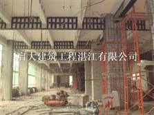 湛江市有哪些建筑加固公司