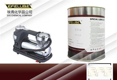 汽車輪胎充氣泵潤滑脂EFE-MT125