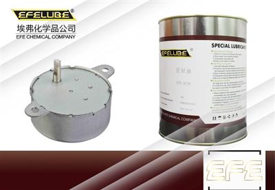 同步電機金屬齒輪潤滑脂EFE-MG2910