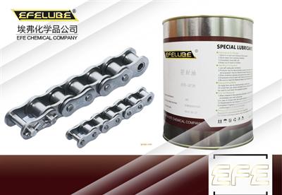 二硫化鉬高溫潤滑脂EFE-MG254