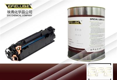 定影膜潤滑脂EFE-FA500E