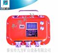 YHY60-3矿用数字压力计