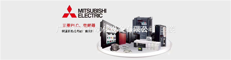FX5UC-32MT/DS-TS 三菱PLC弹簧夹端子排型