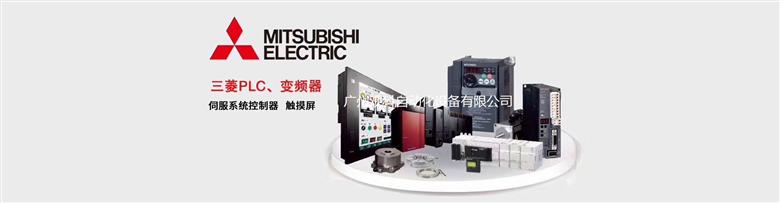 FX5UC-96MT/DSS三菱应用于机器人集成系统采购广州观科