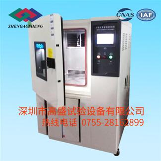 高低温试验箱深圳
