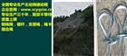 四川被动网丨RX050被动网价格,图片,厂家