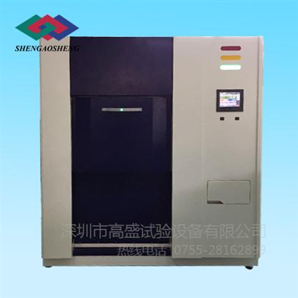 深圳高低溫衝擊箱