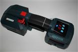 p316手提電動打包機,觸摸式塑鋼帶包裝機