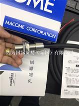 日本MACOME码控磁性开关SW...