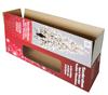 圣誕樹彩箱