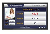 21.5寸窗口显示屏