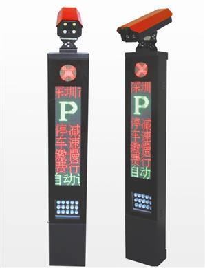 車牌識別系統ZXT-CP08