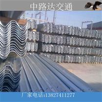 深圳公路波形护栏板