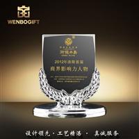 WB-171195商界影響力人物獎杯,樹脂麥穗獎杯,個性水晶獎杯,深圳市文博工藝制品有限公司定制