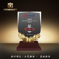 WB-171198創新獎杯,水晶獎杯,樹脂麥穗獎杯,深圳市文博工藝制品有限公司定制
