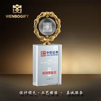 WB-171202水晶球獎杯,自定義主題定制獎杯,樹脂地球儀獎杯,深圳市文博工藝制品有限公司定制