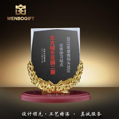 WB-171196優秀學習獎杯,水晶獎杯,麥穗樹脂獎杯,深圳市文博工藝制品有限公司定制