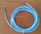 矿用阻燃通信电缆 mhyv1*4*7/0.52