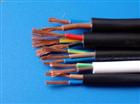 国标矿用控制电缆MKVVR-14*2.5