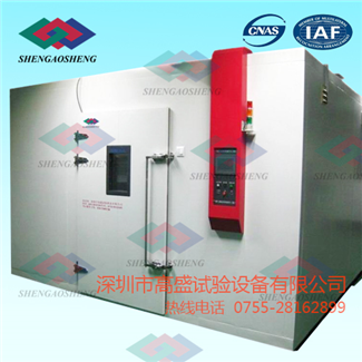深圳高低溫試驗室