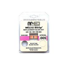 能量光纤剥线钳刀片MS1-RB.