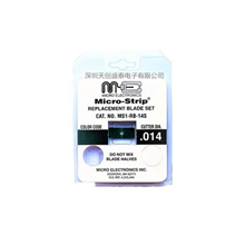 285um光纤剥线钳刀片MS1-R