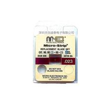 500um光纤剥线钳刀片MS1-RB-23S