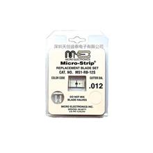 ms1-rb-12s 250um光纤热剥.