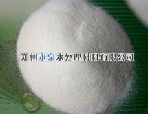 阴阳非粉状聚丙烯酰胺简介