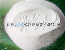速溶解粉状聚丙烯酰胺说明