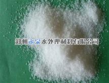 电镀废水专用阴离子聚丙烯酰胺厂家