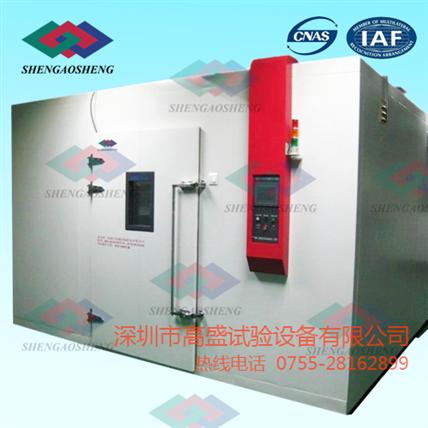 深圳高低温试验室