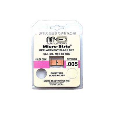 能量光纤剥线钳刀片MS1-RB-05S 医用光纤剥线钳