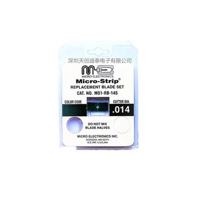 285um光纤剥线钳刀片MS1-RB-14S