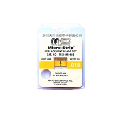 ms1光纤冷剥钳刀片 ms4t光纤热剥钳刀 ms1-rb-18s 400um光纤剥线钳刀片