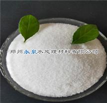阴离子聚丙烯酰胺资料