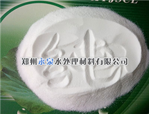 粉状阴阳非离子聚丙烯酰胺生产厂家