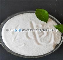 印染废水处理聚丙烯酰胺厂家