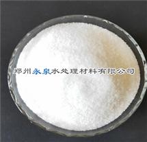 阴阳聚丙烯酰胺使用区别说明